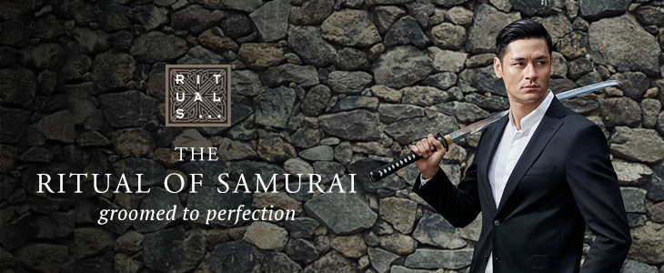 Rituals of Samurai