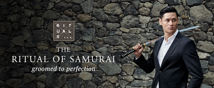 Rituals - The Ritual of Samurai