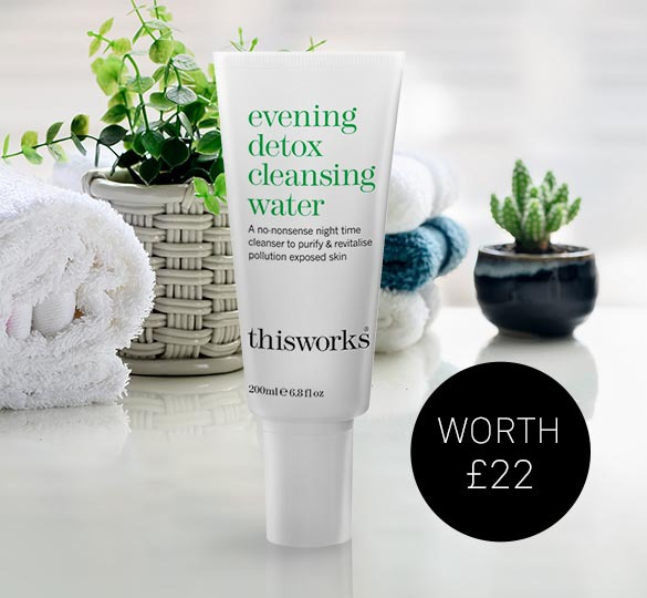 thisworks Free Gift With Purchase
