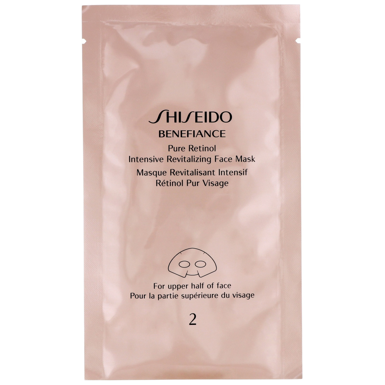 Shiseido Masks Benefiance: Pure Retinol Intensive Revitalizing Face Mask x 4