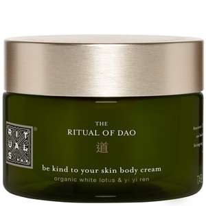 Rituals The Ritual of Dao Be Kind To Your Skin Body Cream 220ml