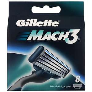 Gillette Mach 3 Blades (Pack of 8)