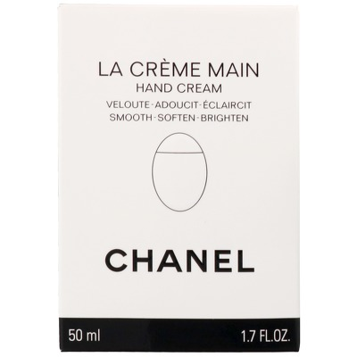 Chanel Body Care La Creme Main Smooth Soften Brighten 50ml